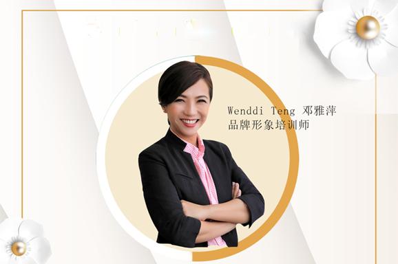 企業形象培訓。台灣能率二站
